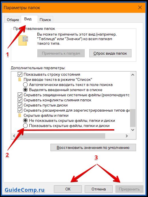 смотреть пдф файл в yandex browser