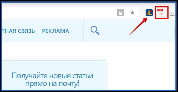 yandex browser сохранение веб-страницы в пдф