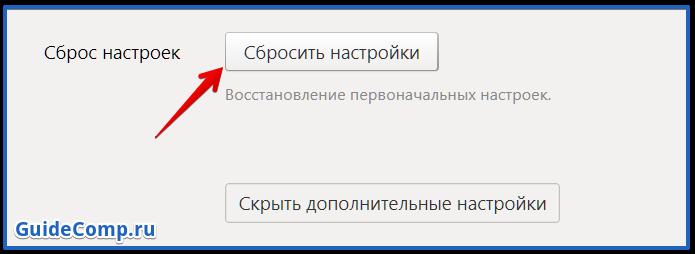 не открывается pdf в браузере yandex