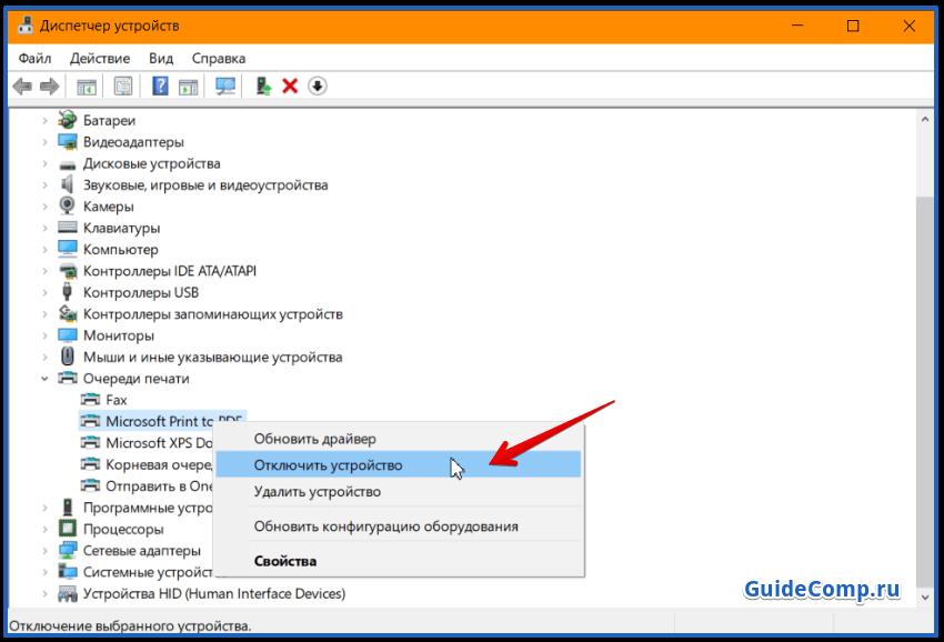 не открываются пдф файлы в браузере яндекс