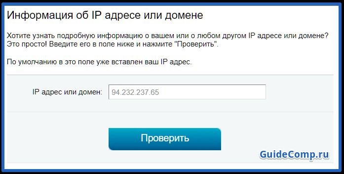 анонимайзер для yandex браузера