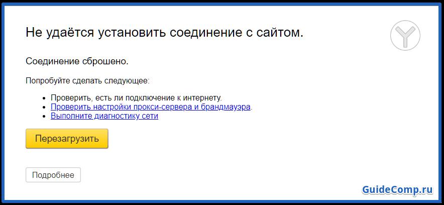 зачем нужен анонимайзер в яндекс browser