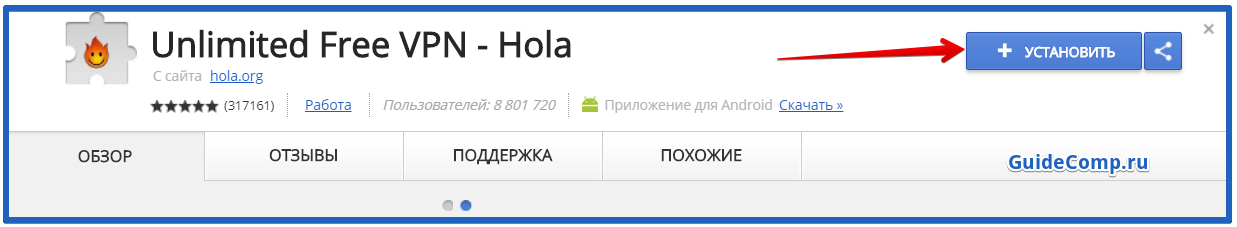 Download hola vpn free for pc