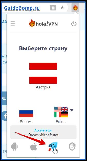 холла плагин для яндекс браузера бесплатно
