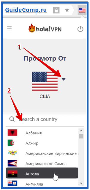 плагин hola для яндекс браузера