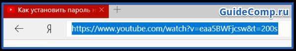 savefrom net helper для яндекс браузера