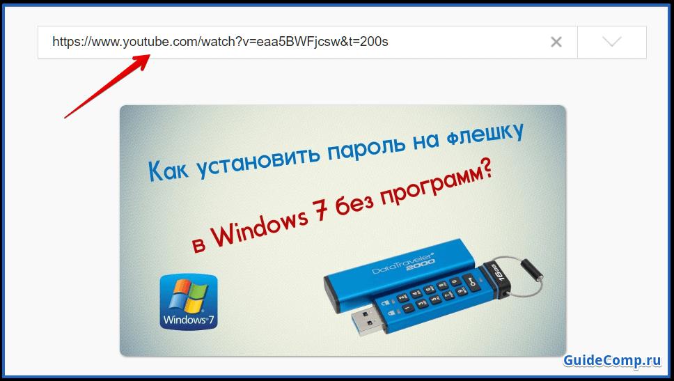 плагин savefrom для яндекс браузера