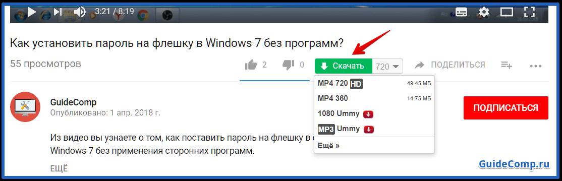 дополнение сейвфром для яндекс browser