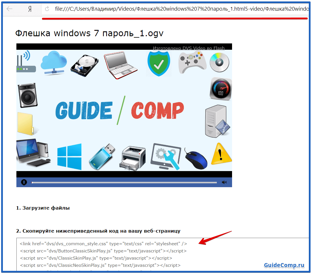 хтмл5 видео плеер для браузера яндекс