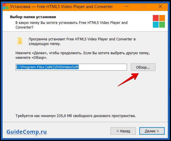 html5 video player для yandex browser