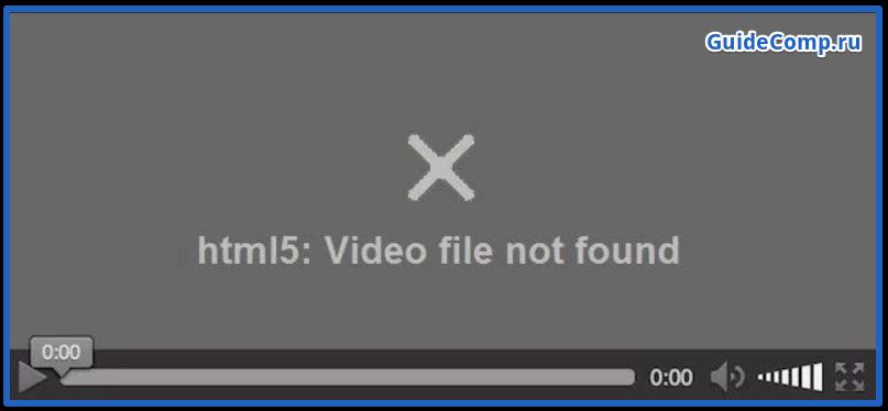 не работает html5 video в яндекс браузере