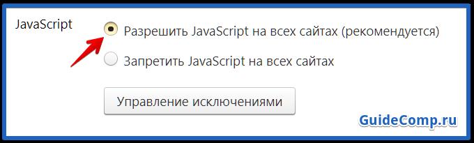 почему плохо работает ютуб в яндекс браузере