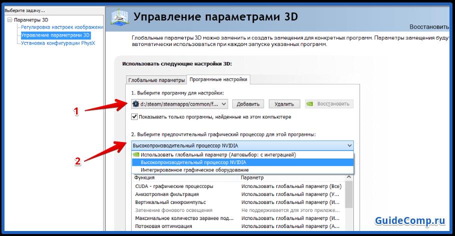 youtube видеохостинг не работает в приложении яндекс браузер
