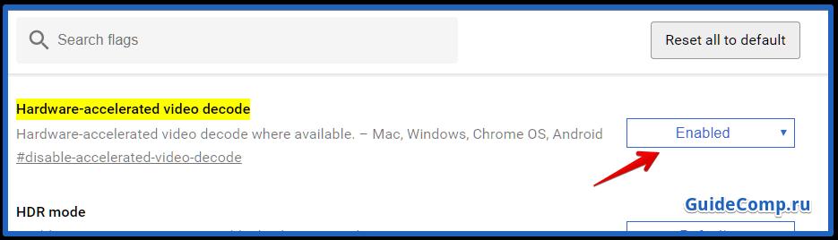 не показывает картинку ютуб в яндекс браузере