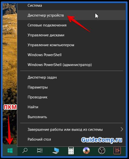 черный экран в ютубе яндекс браузер
