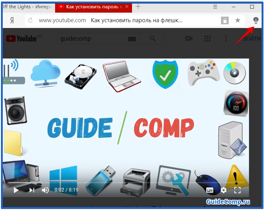 расширения для ютуба в яндекс браузере