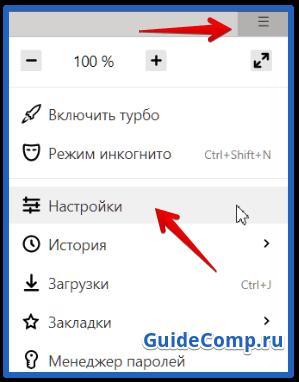 темный экран на ютубе yandex browser