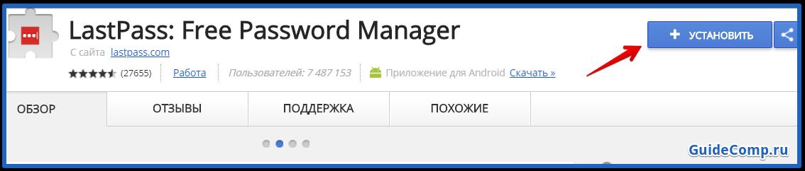 расширения для yandex браузера