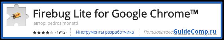 дополнения для yandex браузера