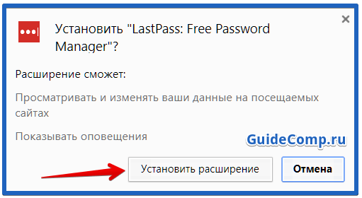 полезные расширения для браузера яндекс
