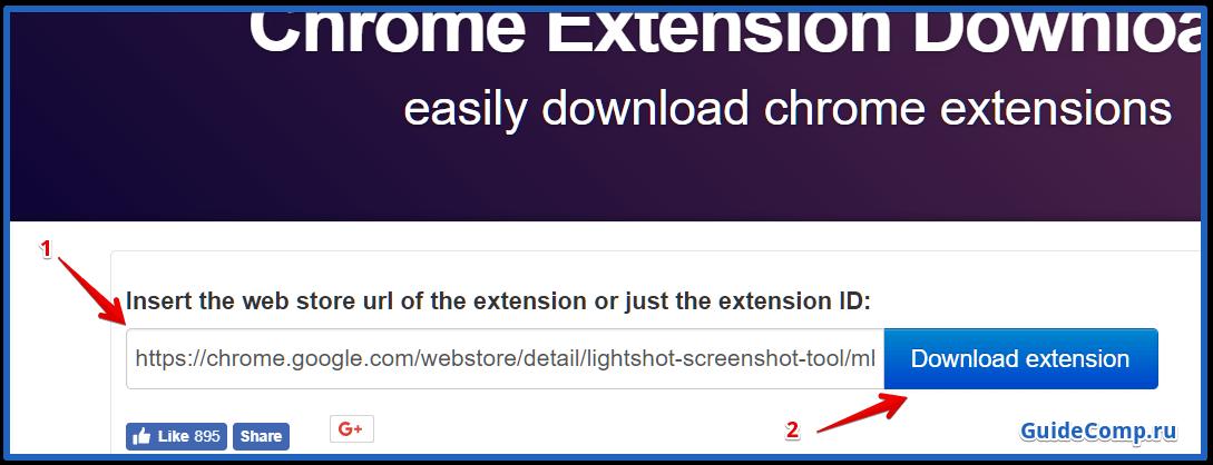 магазин расширений яндекс браузера