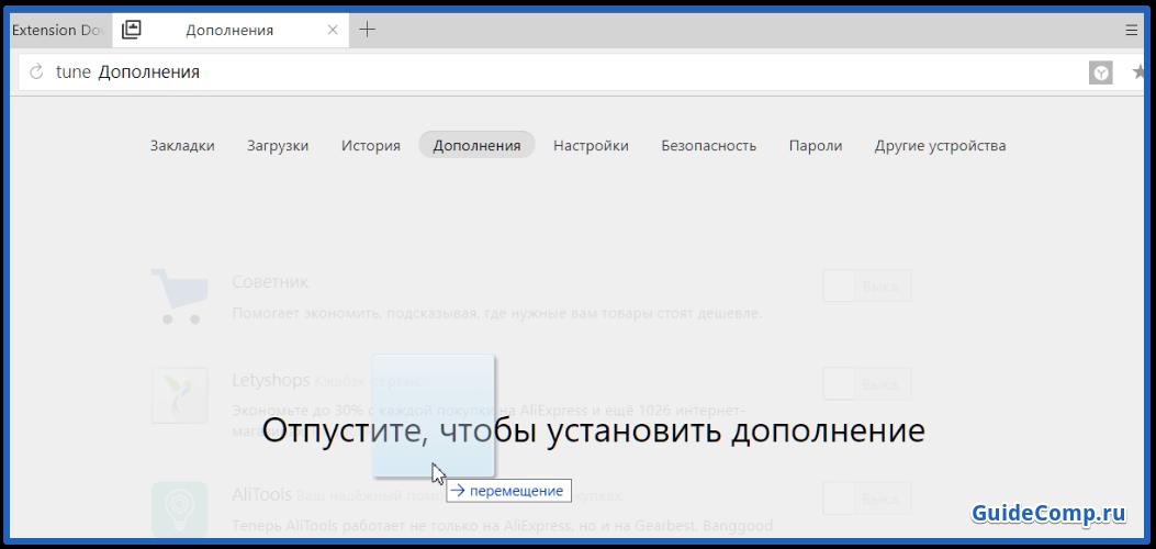 какие плагины нужны для яндекс браузера