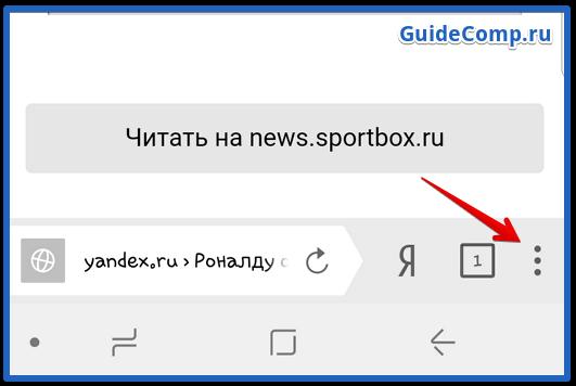 как найти плагины в яндекс браузере