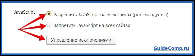 как зайти в плагины яндекс браузер