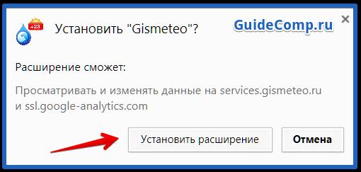 как загрузить плагин в яндекс браузере