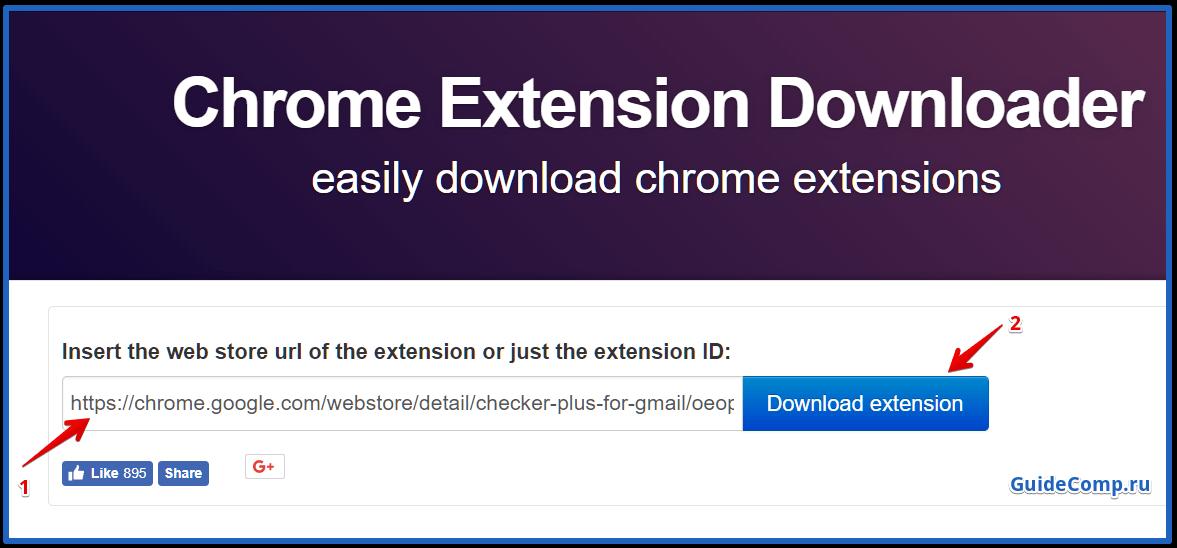 добавить расширения в яндекс браузер с компьютера