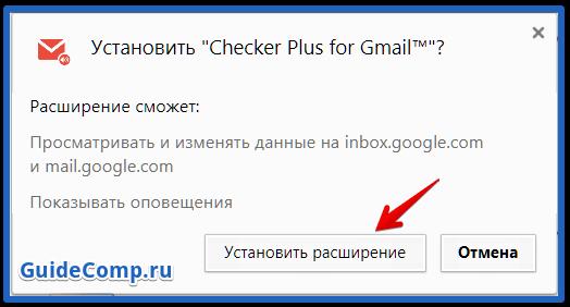 добавить дополнение в яндекс браузер