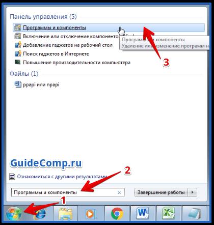 yandex браузер ppapi или npapi