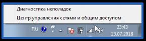 как включить поддержку npapi в яндекс браузере
