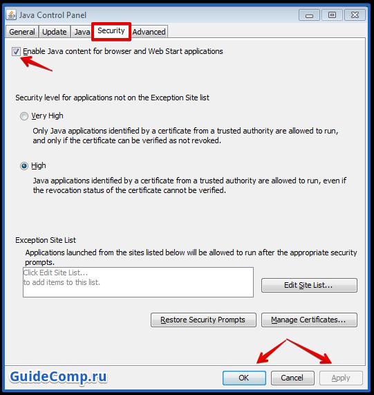 yandex браузер поддержка java