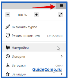 по умолчанию использовать яндекс браузер