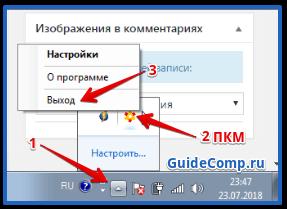 yandex менеджер браузеров