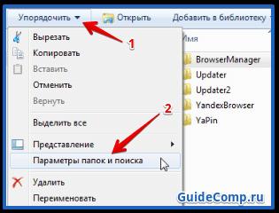 для чего нужен менеджер браузеров яндекс