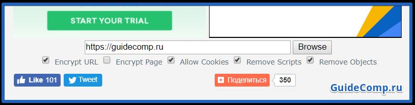 расширение для смены ip в яндекс браузере