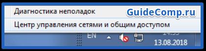 поменять протокол ip в браузере yandex