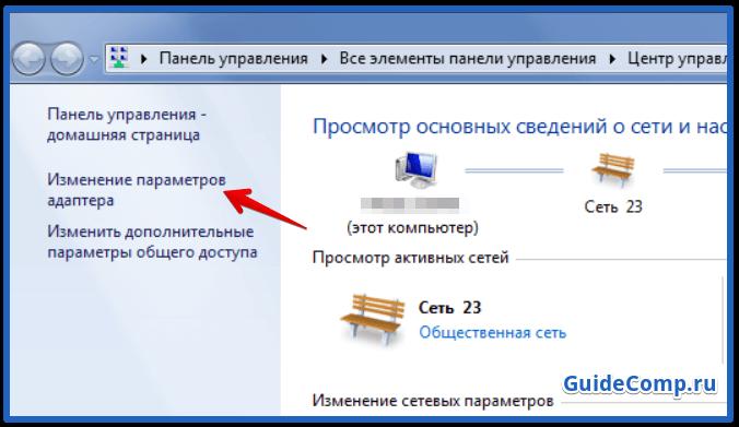 смена айпи без программ в браузере яндекс