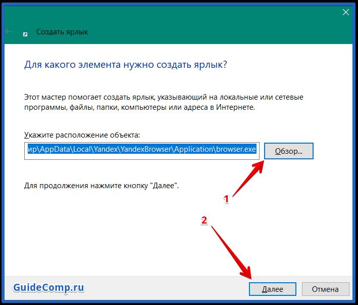 яндекс браузер периодически открывается сам по себе