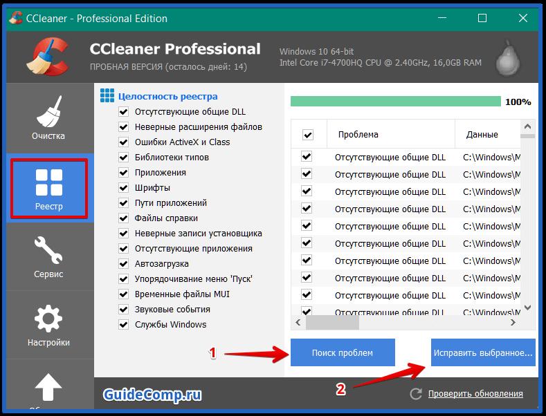 яндекс браузер сам открывается в новом окне