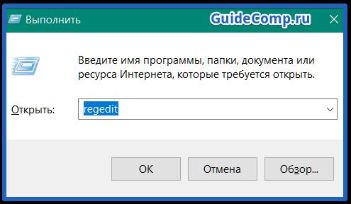 само открывается новое окно браузера яндекс