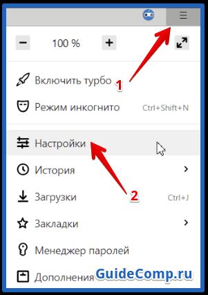 регулярно открывается браузер яндекс