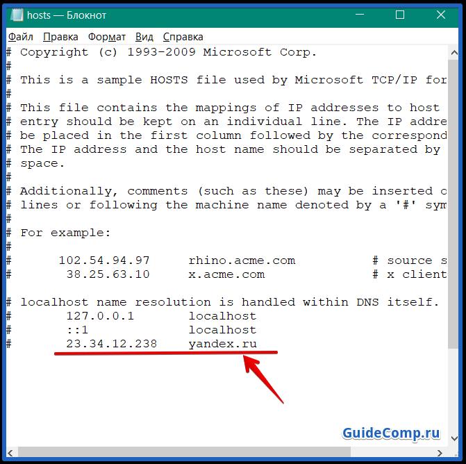 автоматически открывается новая страница в yandex browser
