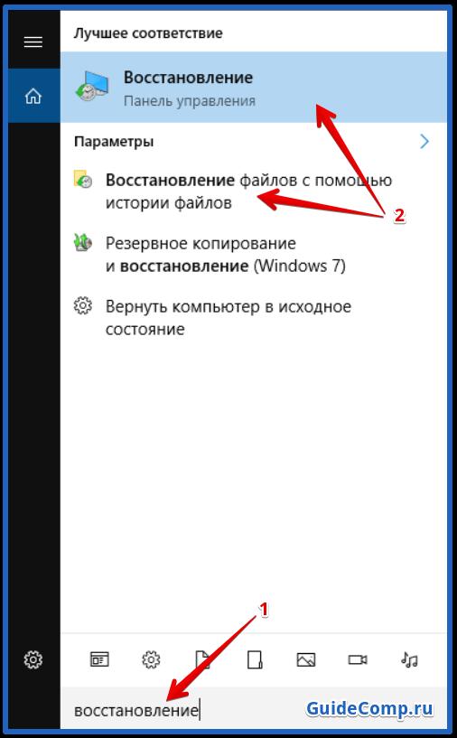 yandex browser самостоятельно открывается в новом окне