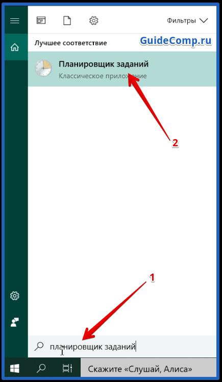 как выключить автоматический запуск яндекс браузера