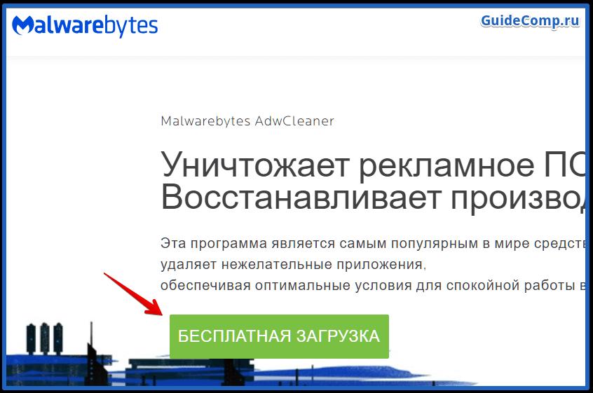 сам открывается браузер яндекс