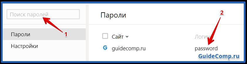 самостоятельное заполнение форм в яндекс браузере