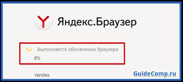 как активировать flash player в яндекс браузере